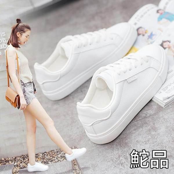 Sepatu Sneakers Gaul Wanita Putih Kity