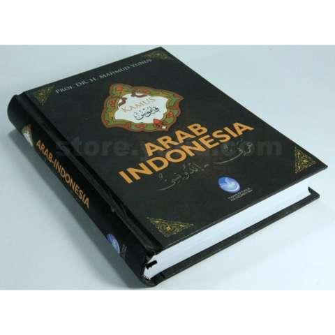 Kamus Arab Indonesia Mahmud Yunus Index - Halim