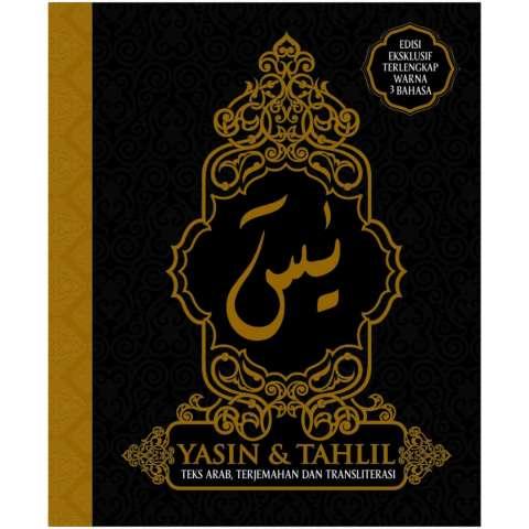 Turos Pustaka - Yasin & Tahlil (Buku Agama Islam) - Hard Cover