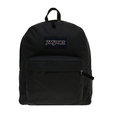 JanSport Spring Break Backpack - Grey
