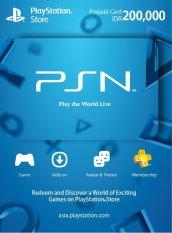 Playstation Network Card ID 200000 - Digital Code
