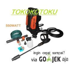 ORIGINAL - Mesin Cuci motor & mobil jet cleaner LAKONI LAGUNA 70