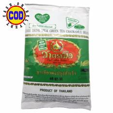 (ASLI + BPOM) ChaTraMue Thai GREEN Tea 200gr Number One Brand