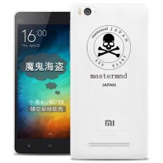 4C/Mi4i/X9 Xiaomi Casing HP