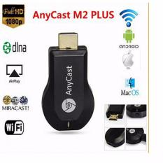 Anyast Wifi Display HDMI 1080P TV Dongle Receiver Fits Smartphone Laptop TV