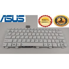 Asus Keyboard Seashell Eee Pc 1015, 1015B, 1015BX, 1015CX, 1015P, 1015PX, 1015TX, 1016 Series White