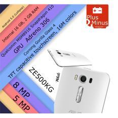 Asus Zenfone 2 Laser ZE500KG - 2/16GB - red
