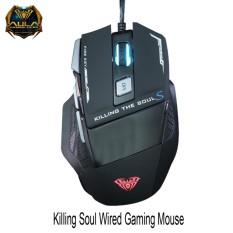 Mouse Gaming AULA Killing The Soul II 928s RGB Macro
