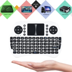 Backlit 2.4GHz Wireless Keyboard Air Mouse Touchpad Handheld Remote Control Backlight for Android TV BOX Smart TV PC Notebook White - intl