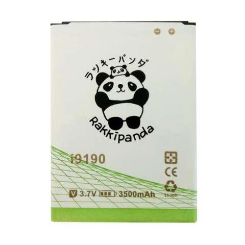 ... Jual Baterai Battery Double Power Double Ic Rakkipanda Samsung S4 Mini I9190 J1 Ace J110 3500mah