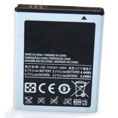 Battery For Samsung Galaxy Y- Wave Y- Ace Plus 1200Mah - EB454357VU
