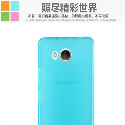 Beauty Jelly Case Lenovo A7700 Luxury Softcase Ultrathin Anti Jamur Air Case 0.3mm / Silicone