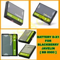 Blackberry Baterai / Battery D-X1 For Blackberry javelin / Blackberry Curve 8900