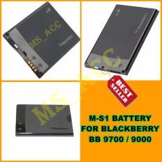 Blackberry Baterai / Battery Onyx 2 / Onyx 9780 / Onyx 9700 / Bold 9000 - MS-1 Kapasitas 1500mAh