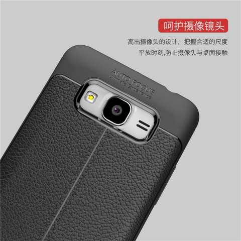 Case Samsung Galaxy J7 Core Leather Autofocus Ultimate Experience 4