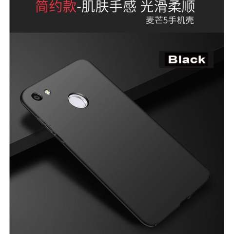 Case Shockproof Casing Cover Softcase Dual. Source · Casing Handphone For XIAOMI .