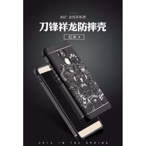Renzana Dragon Yakuza Case For Xiaomi Redmi 4 Prime - Black