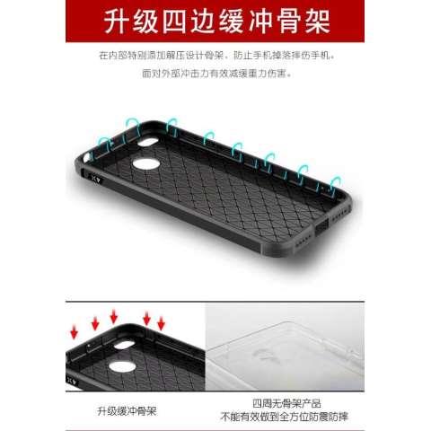 Cocose Drop Resistance Armor Carved Dragon Silikon Back Case For Xiaomi Redmi 4X - Black