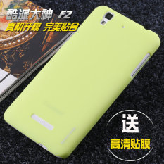 Sarung HP Harga Ume Flipshell Flip Cover Casing For Coolpad Power E580 Source Power Leather Source