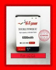 DOUBLE POWER GARANSI 6 BULAN BATRE BATERAI BATTERY LG G4 H815 H812 H810 H811 VS99 F500 BL-51YF 6500MAH HIFI 906786