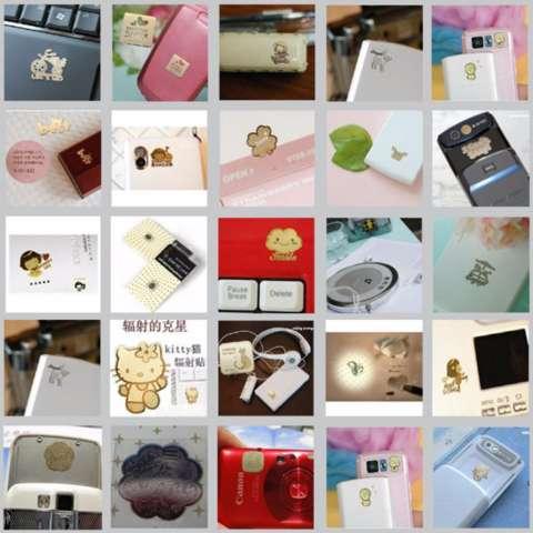 Home EELIC STR GOLD 10 PCS Stiker HP Warna Emas 24K Anti Radiasi .