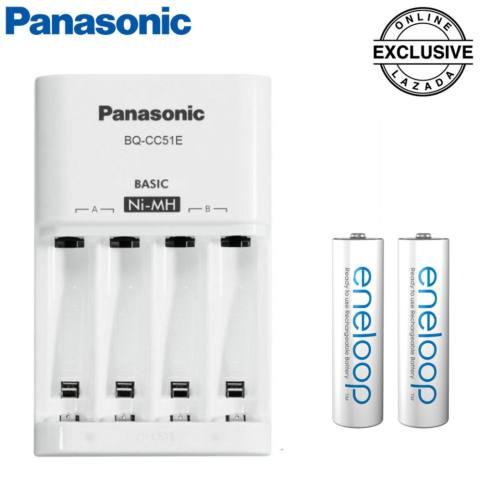 Cek Harga Baru Jiamei Jm 201x4aa Charger Dan 4 Pcs Baterai Aa Satu Source · Home Panasonic Charger 4 Cell 2 Battery Eneloop AA White