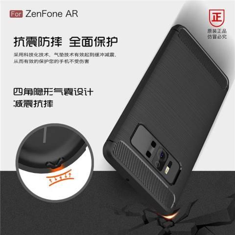Fleksibel TPU Bumper Slim Fit Case Carbon Fiber Desain dengan Absorption Shock Penyerapan Ringan Shockproof Back Cover untuk ASUS Zenfone AR (ZS571KL) -Intl 3