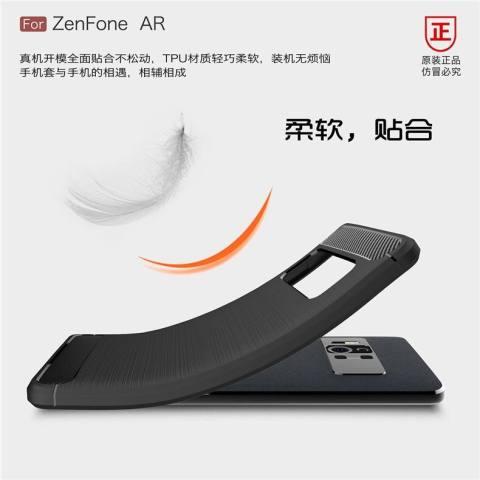 Fleksibel TPU Bumper Slim Fit Case Carbon Fiber Desain dengan Absorption Shock Penyerapan Ringan Shockproof Back Cover untuk ASUS Zenfone AR (ZS571KL) -Intl 1