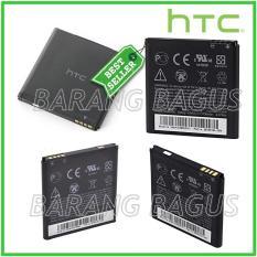 Htc Baterai / Battery HTC G18 / Sensation XE BG86100 Original Kapasitas 1730mAh ( barang bagus )