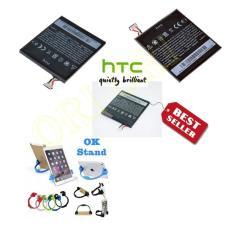 Htc Baterai / Battery HTC One X Original BJ83100 Kapasitas 1800mAh + Universal OK Stand / Dudukan HP / Tablet + Holder Gurita Tempel 1pcs [ ori ori ]