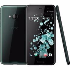 HTC U Ultra  - [64 GB/ 4 GB] Garansi 1thn