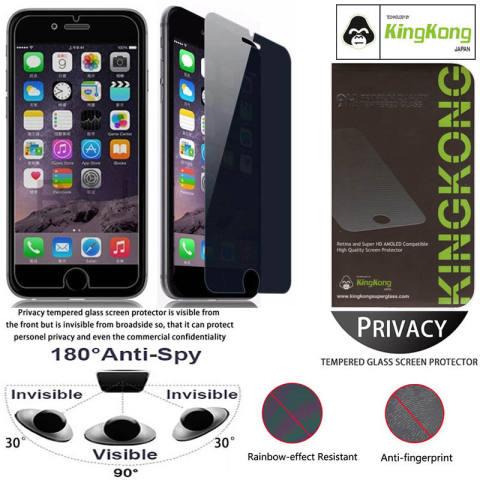 Kingkong Anti Spy Tempered Glass iPhone 6 Plus 6s Plus Antigores Screen Protector .