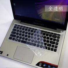 Lenovo Film Pelindung B40/G40/I2000/V1000 Buku Tulis Keyboard Shincan Shincan