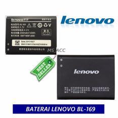 Lenovo Baterai / Battery BL169 For Lenovo A789 / S560 / P800 / P70 - Kapasitas 2000mAh