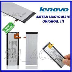 Lenovo Baterai / Battery BL215 Original For Lenovo Vibe X / S960 / S968T Kapasitas 2050mAh ( sm_acc )