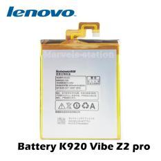 Lenovo Baterai / Battery BL223 K920 Vibe Z2 pro (3900mAh) - Original
