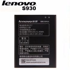 Lenovo BL217 Original Battery for Lenovo S930 / S939 - 3000 mAh