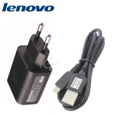 Lenovo Travel Charger With Micro USB Data Cable Black - Original