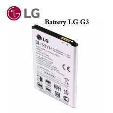 LG Baterai BL-53YH [3000mAh] Battery LG G3 - Original