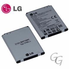 LG Battery BL-52UH Baterai LG Optimus L70 / D320 - Original