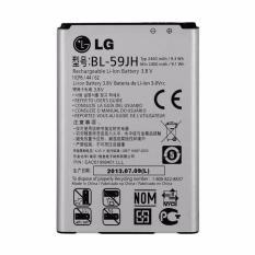LG BL-59JH Original Battery for P710 P715 [2460 mAh]
