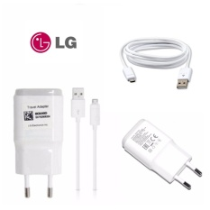 LG Smart Travel Fast Charger Micro USB MCS04ED White