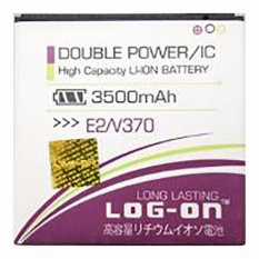 LOG-ON Battery For Acer Liquid E2 / V370 3500mAh - Double Power & IC Battery - Garansi 6 Bulan