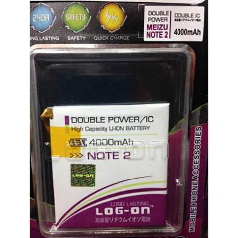 LOG-ON Battery For MEIZU NOTE 2 4000mAh - Double Power & IC Battery -
