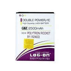 LOG-ON Battery For Polytron R2403  2500mAh Double Power & IC - Garansi 6 Bulan