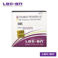 LOG-ON Battery Untuk ACER Liquid E2 / V370 - DoublePower & IC - Garansi 6 Bulan