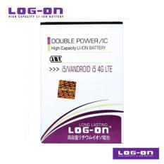 LOG-ON Battery Untuk Advan i5 4G - Double Power & IC - Garansi 6 Bulan