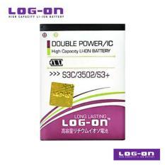 LOG-ON Battery Untuk Advan S3+ / S3C+ - Double Power & IC - Garansi 6 Bulan