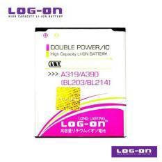 LOG-ON Battery Untuk lenovo A319 / A390 / A309 / A1900/ A368 / A356 / BL171