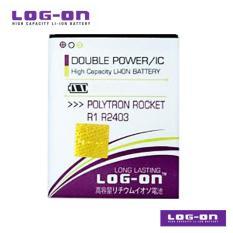 LOG-ON Battery Untuk polytron Rocket R1 / R2403 / PL-5M4  - Double Power & IC - Garansi 6 bulan
